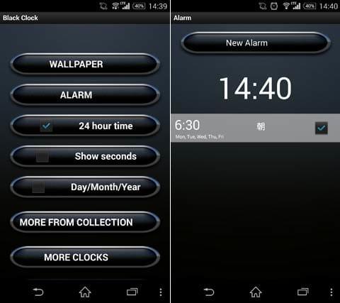 デジタル時計黒ウィジェット:設定画面(左)アラーム設定画面(右)