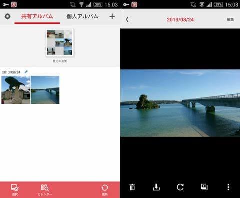 共有された画像データ。バックアップ等にも利用できる(左)ダウンロードやSNS等への共有も可能(右)