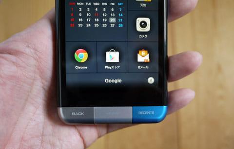 ボタンは左から、戻る、ホーム、最近使ったアプリの表示。スリープ時に、ボタンを左から順にスルッとなぞるとディスプレイが点灯する。これ、便利です