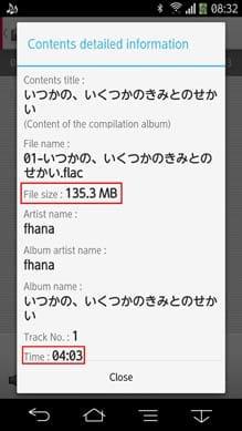 筆者が実際に『mora』から購入したハイレゾ音源ファイル。4分3秒の曲に対して容量が135.3MBある。1分あたりにすると約34MBになる