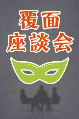 元ショップスタッフ覆面座談会