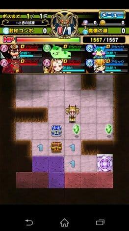 封印勇者!マイン島と空の迷宮:どこかに隠れている魔像を数字を元に見つけ出そう!