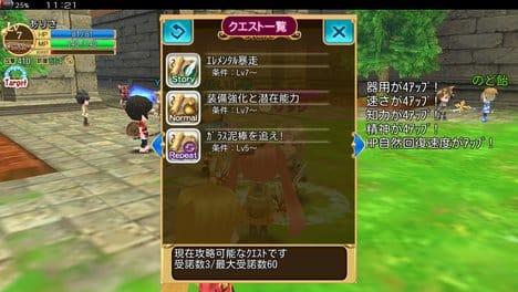 RPGエレメンタルナイツオンライン【ロールプレイング】:ポイント2