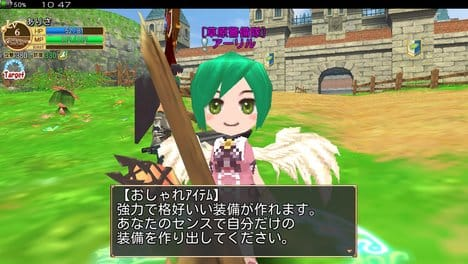 RPGエレメンタルナイツオンライン【ロールプレイング】:ポイント4