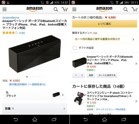 Amazon ショッピングアプリ:商品詳細画面(左)カートに入れて購入手続きへ。1-Click購入もできる(右)