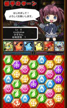 対戦パズル バトルブレイブ:おなじみアプリゲット編集部のかすみんもプレイ中!対戦したらボロ負けしました……