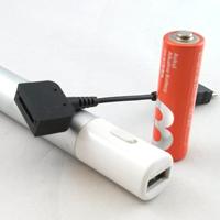 【FAQ】出先で予備バッテリーも尽き、充電できる場所もないけれどどうしよう?