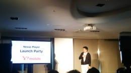 Nexus Player Launch Partyを開催!