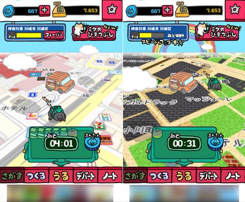 はい!こちらネコ屋台です。:フィーバー発生!(左)背景の地図がRPG風に変化(右)