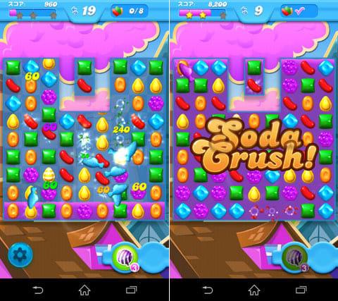 キャンディークラッシュソーダ:キャンディは画面下部からも補充される新感覚。ボトルを消すと、画面がソーダで満たされていくのだ