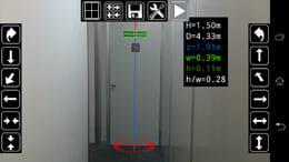 下げ振り·ボブ - 垂直次元計測