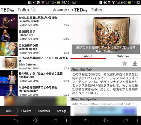 TED Me 英語の勉強日本語·英語の同時字幕:ムービーの一覧(左)詳細画面(右)