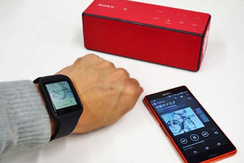 音楽はワイヤレススピーカーやヘッドセットで聴くことも可能