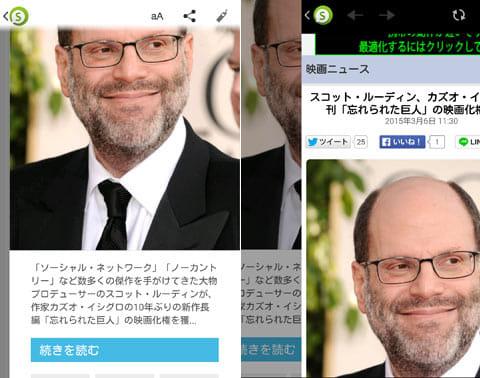 ソーシャライフ:「続きを読む」から詳細が見られる(左)左右スワイプでページをめくる感覚で操作(右)