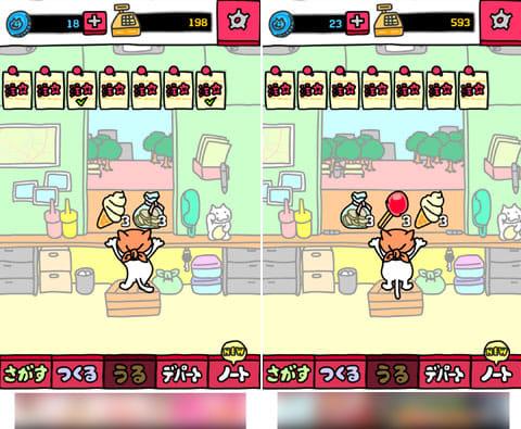 はい!こちらネコ屋台です。:最初はひとつしか並べられない商品(左)並べられる商品数が増えれば、売上も上がる(右)