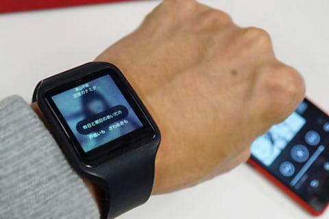 アプリをインストールすると、再生する音楽にあわせて「SmartWatch 3」に歌詞表示