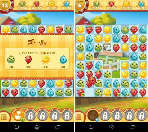 ファームヒーロー:野菜の種類や数が増えるとクリアが難しくなる(左)左上の回数制限に注意しながら野菜を消していこう(右)