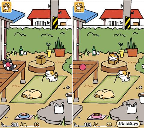 ねこあつめ:たくさんのネコ達とのステキな出会いがまっている