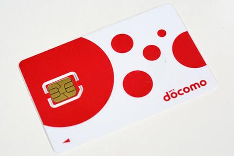 SIMカードのサイズはmicroSIM