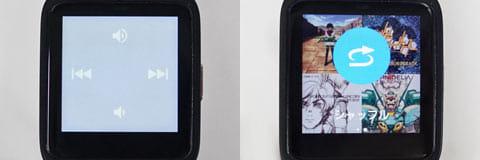 「SmartWatch 3」を操作すれば、曲送りや音量調整などが可能