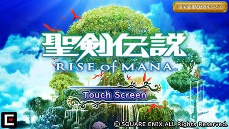 聖剣伝説 RISE of MANA:ポイント1