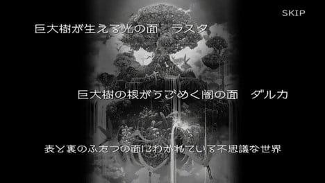 聖剣伝説 RISE of MANA:ポイント2