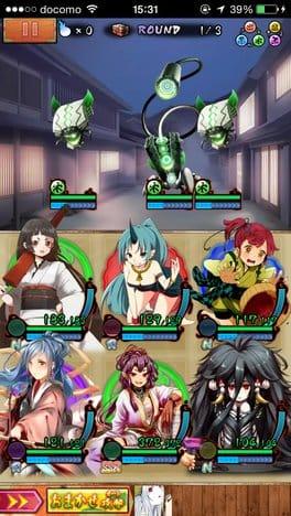 妖怪百姫たん!:ポイント3