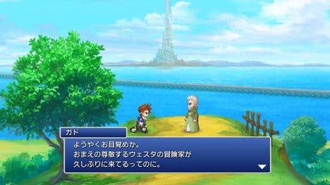 FINAL FANTASY LEGENDS 時空ノ水晶:ポイント5