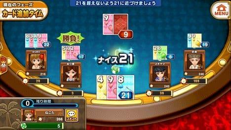 カジノプロジェクト:遊べるゲームは7種類!一攫千金か?それとも破産か?……ほどほどに遊ぼうね。