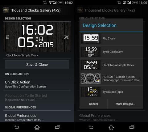 Thousand Clock Widgets:設定画面(左)ウィジェットのデザインを選択(右)