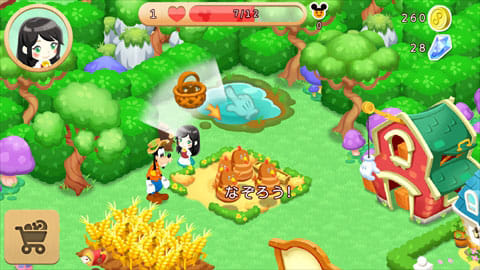 ディズニーの牧場ゲーム:マジックキャッスルドリームアイランド:収穫はスワイプするだけと簡単