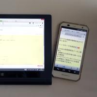 案外便利!「ドコモメール」をパソコン・タブレットで利用する方法