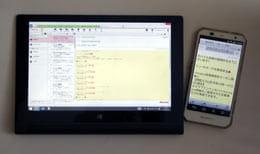 「ドコモメール」をパソコン・タブレットで利用する方法