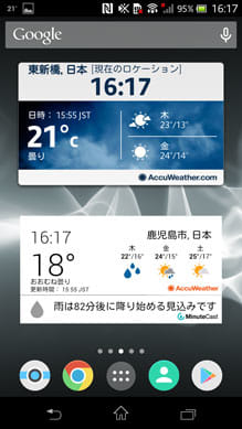 AccuWeather 天候