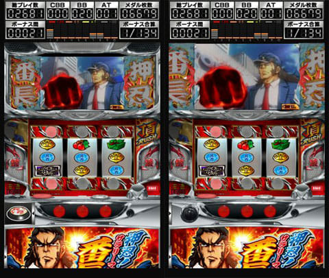 パチスロ 押忍!サラリーマン番長:液晶表示は小、ボタンを表示した状態(左)液晶を拡大表示しボタンを隠せば、画面の小さいスマホでも快適プレイが可能に(右)