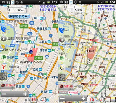 地図ロイド:『Googleマップ』(左)や『Yahoo!地図』(右)の表示が可能