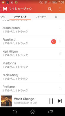 Musixmatch - 歌詞付き音楽プレイヤー:マイミュージック内に楽曲が一覧表