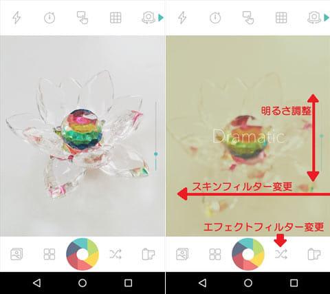 キャンディカメラ ― 自撮り、サイレント、フィルターカメラ:カメラ撮影画面(左)エフェクト操作方法(右)