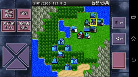 成金大作戦決定版:占領すると都市の色が自分(青)の色に変わる。もちろん相手が占領した都市を奪うこともできる