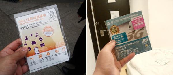 筆者が買った「3」(左)と「China Mobile Hong Kong」(右)のLTE対応プリペイドSIM。実は、場所によっては定価よりも安く買える
