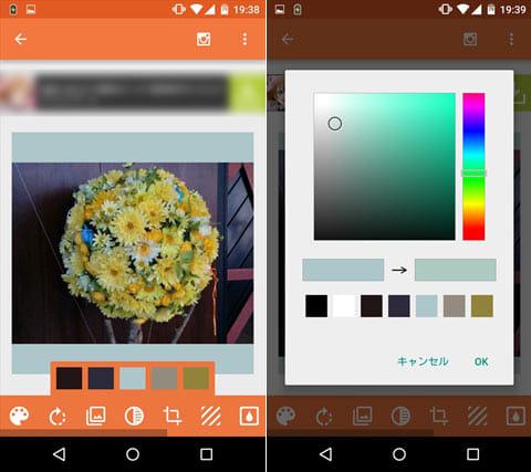 Square InstaPic - No Crop HD:加工写真表示画面(左)背景色選択画面(右)