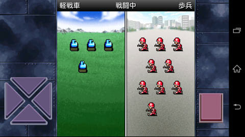 成金大作戦決定版:軽戦車vs歩兵。歩兵で戦車に立ち向かうのは至難