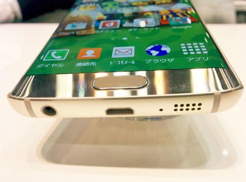 「Galaxy S6 edge」はドコモ、au両キャリアで発売される