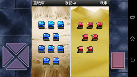 成金大作戦決定版:重戦車vs戦車。重戦車の火力はケタ違い