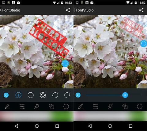 文字入れ - ー写真文字入れ:大きさ・場所変更画面(左)透明度変更画面(右)