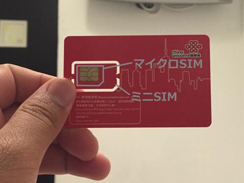 最近のプリペイドSIMは切り取る位置でミニSIMとしてもマイクロSIMとしても使えるものが多い