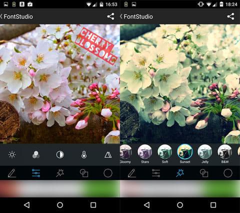文字入れ - ー写真文字入れ:写真明るさ調整画面(左)エフェクト変更画面(右)