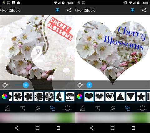 文字入れ - ー写真文字入れ:フレーム選択画面(左)背景透明度0画面(右)