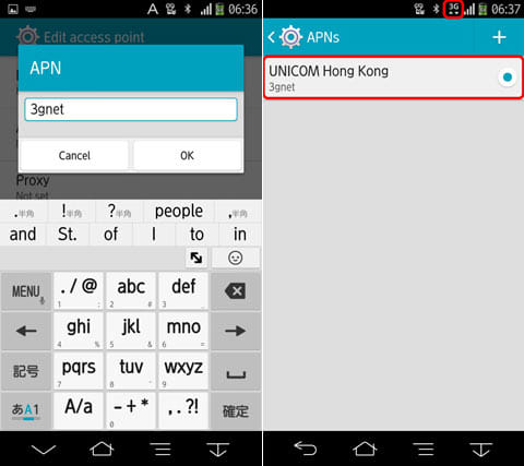 APNを設定・保存して(左)選択してデータ通信が始まるか確認(右)