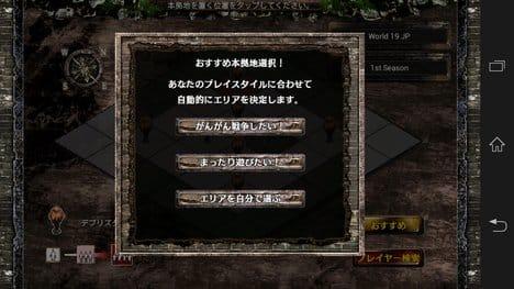 Kingdom Conquest II:ポイント3
